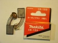 Щетки makita CB-153